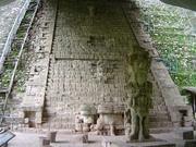 Treppe der Hieroglyphen