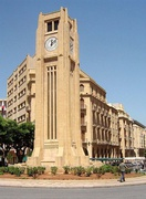 Uhrturm in Beirut