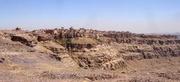 Blick auf Kaukaban
