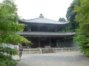 Gion Tempel
