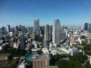 Blick auf die Stadt - vom Tokio Tower