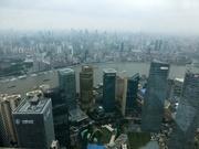 Blick aus dem Jin Mao Tower