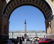 Eingang zum Schlossplatz
