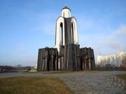 Kapelle zum Gedenken an die Opfer von Kriegen