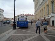 WC-Bus am Schlossplatz