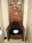 "Toilette im ""Zar"""