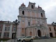 St. Kasimirkirche